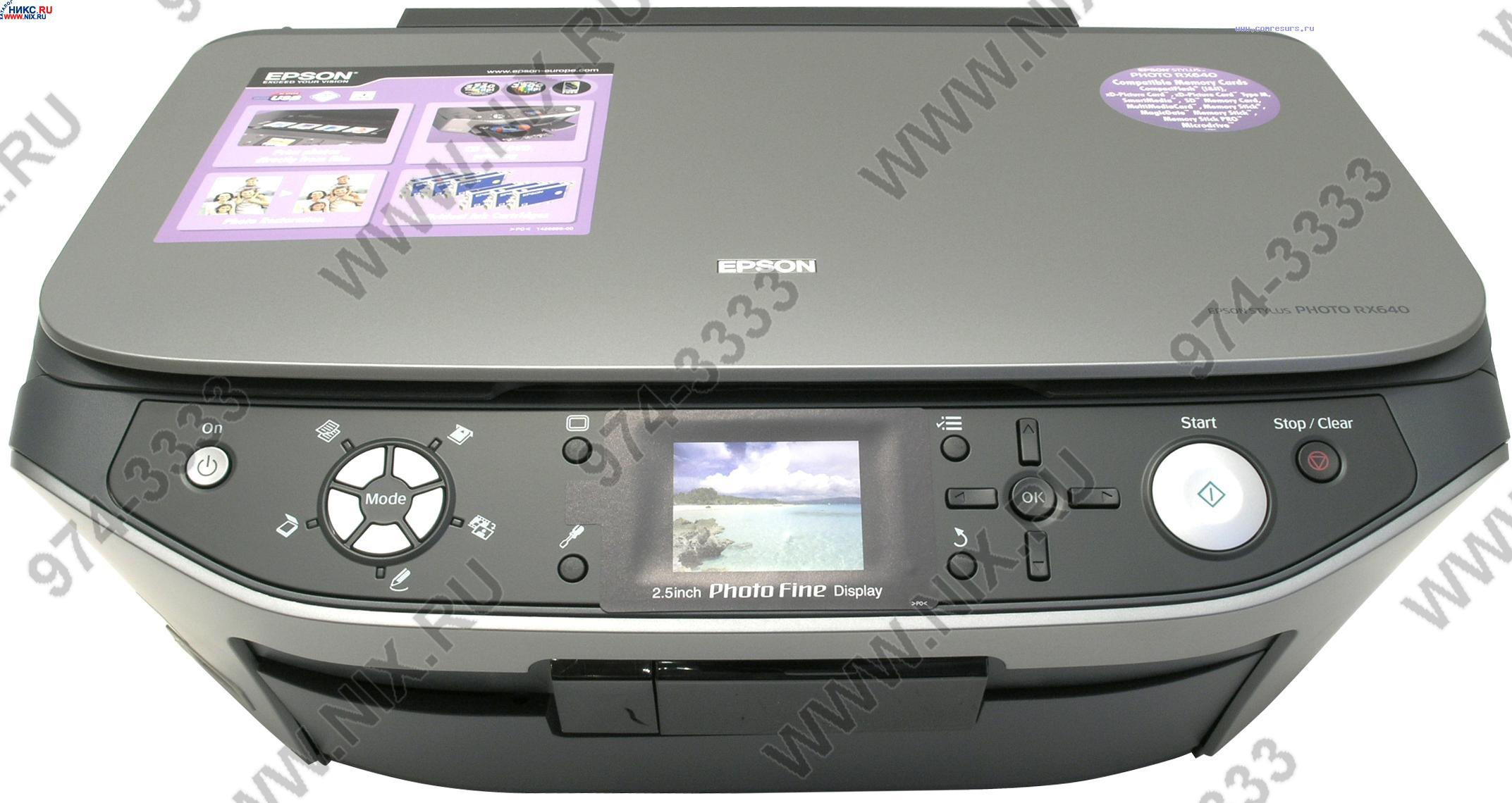 Epson Stylus Photo RX640 All in one printer - Pocket-lint Epson stylus photo rx640